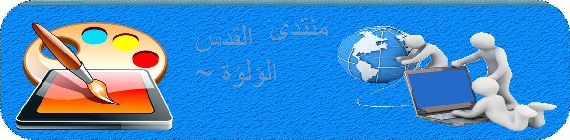 لــــــــؤلــــــــــــؤة