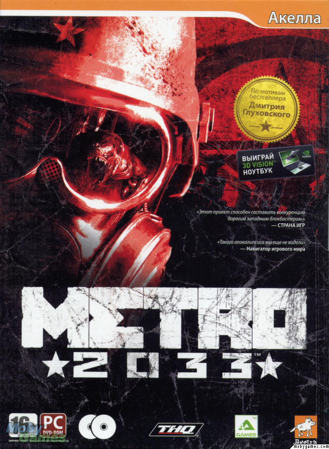 Metro 2033 (PC Windows, Xbox 360)
