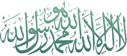 Ислям Форуми