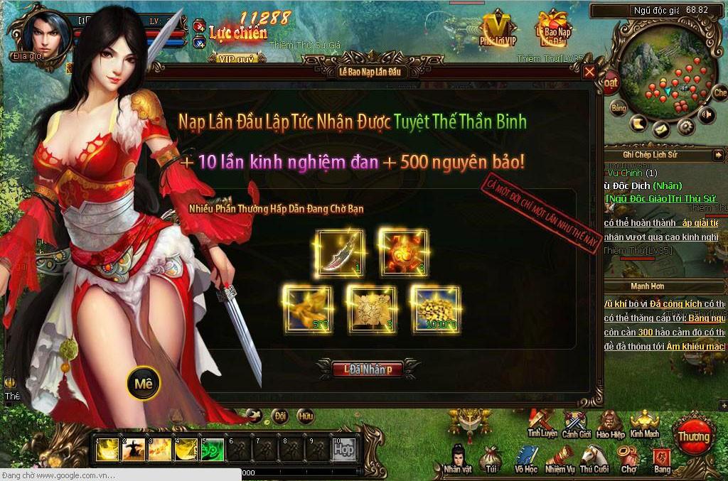 Open Webgame Server Game Tàng Long