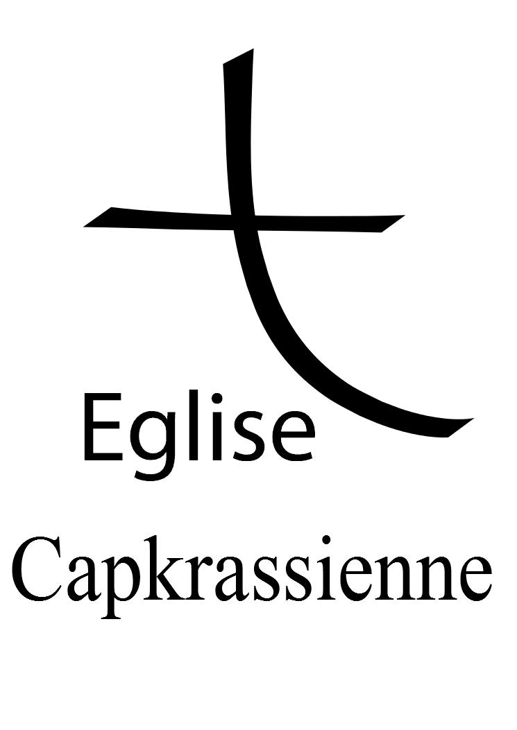 icone Eglise Capkrassienne