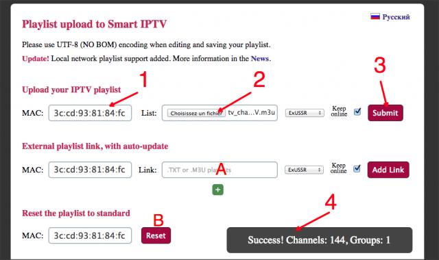 Installation Smart IPTV LG et Samsung
