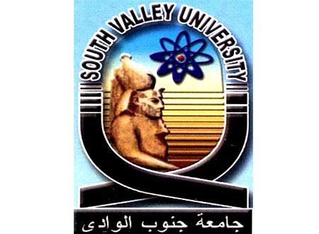نتائج امتحانات جامعة جنوب الوادى