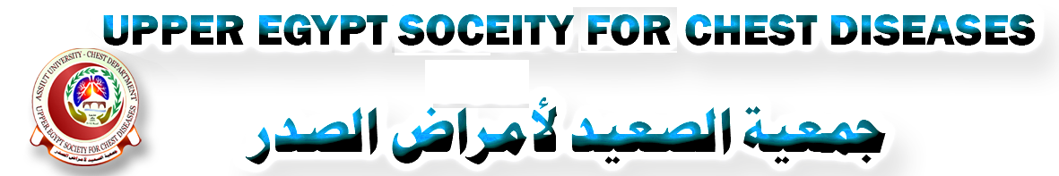 Upper Egypt Society for Chest Diseases